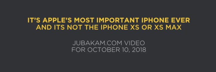 Video: Apple's Most Important iPhone Ever